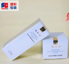 化妆品包装设计定做 精华护肤品套盒BB霜彩盒 折叠白卡纸盒子定制