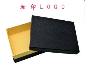 厂家现货批发 盖中盖长钱包盒子礼品通用纸盒 天地盖钱包钱夹礼盒