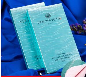 广州彩盒定做 防伪纸盒 化妆品包装盒 折叠包装礼品盒定制 印刷