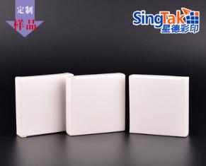 低价供应加工定制任何规格多款白色纯色小号白卡礼品包装空白纸盒