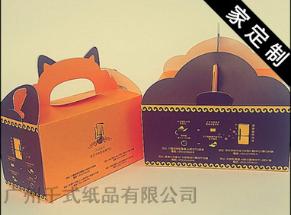 定制面包盒 蛋糕甜点包装盒 面包西点纸盒 牛皮纸烘焙专用包装盒