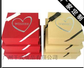 定制创意礼品包装纸盒 创意环保纸盒 创意彩色盒子 牛皮礼盒