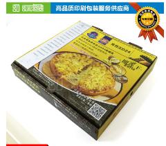 6-16寸披萨盒批发PIZZA打包盒烘焙包装西点盒高档包装盒
