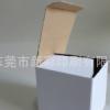 通用包装瓦楞白盒 折叠纸盒 厂家直销可定制