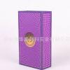 深圳厂家订制高档精美礼品盒设计印刷印刷折叠包装盒化妆品包装