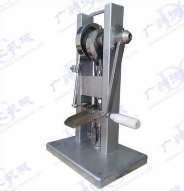 TDP-0单冲压片机 手摇压片机