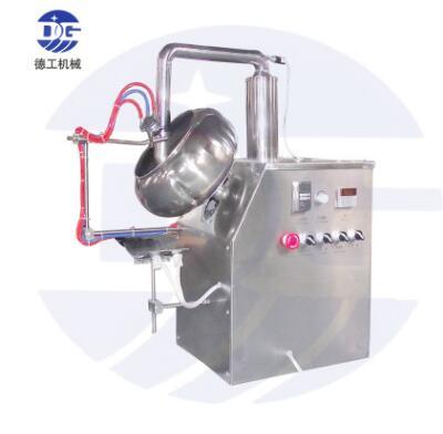 BYC-400包衣机 药片薄膜包衣机 药片包糖衣机
