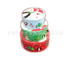 【荐】马口铁食品罐金属罐套罐 高品质精美印刷马口铁圆罐 可定制