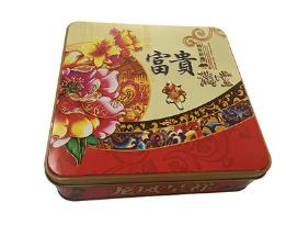 批发4个装现货月饼铁盒 定制中秋月饼盒 公版月饼盒批发价格