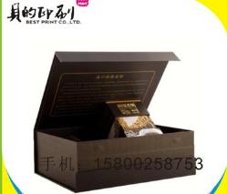 海南骑楼老街咖啡盒 精致礼品包装盒定做 食品手工彩盒精装盒定制