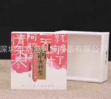 工厂定做优质折叠食品纸盒 阿胶糕包装抽屉盒 药品保健品彩盒