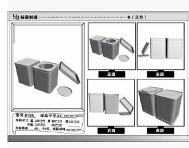 广西爆款茉莉花茶经典款铁盒包装指定制罐厂家 可定制各种款式