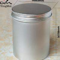 厂家定做750g圆形铝高罐药品食品干货花茶包装铝罐l礼品铝盒93116