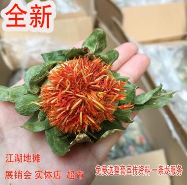 藏红花 红花 2017货 江湖地摊新产品 橙菠萝 抢先赚钱