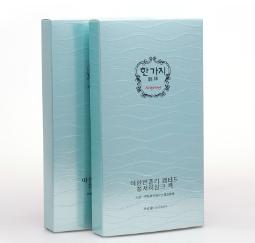 工厂定做印刷面膜盒高档银卡纸化妆品包装盒护肤品外包装彩盒定制