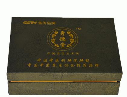 厂家专业定制中高端礼品盒 保健品盒 茶叶盒 创意设计纸板可定制