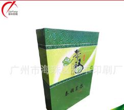 厂家专业定做 各种产品包装纸盒 医药品 保养品 可定制log