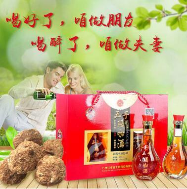 厂家直销礼盒装礼品玛咖酒 老年养生保健品食品批发 滋补保健酒