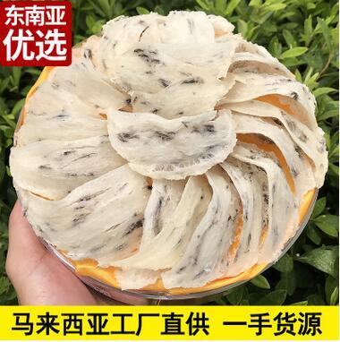 马来西亚天然毛燕 沙捞越轻毛燕窝含毛量少产地一手货源现货批发