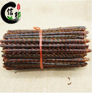 蜈蚣 越南红蜈蚣 蜈蚣带竹签 17年新货 产地直销 一手货源