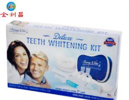 【厂家定制】医疗药品日用品包装盒 美白化妆品PVC环包装盒折盒