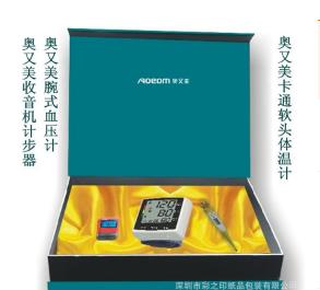 血压计包装盒定做 血压计包装盒定制 血压计硬盘包装盒