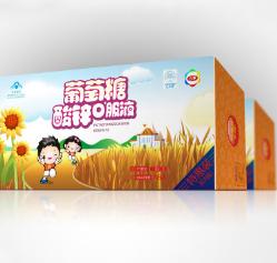 包装纸盒 药品食品糖果印刷精品折叠包装盒 礼品保健品茶叶包装盒
