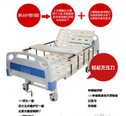 厂家直销 ABS病床 单摇床 双摇床 普通平板床 养老院病床医院病床
