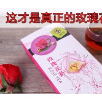 茶叶三角茶包代加工 花果茶养身代用茶袋泡茶花茶oem盒装花草茶