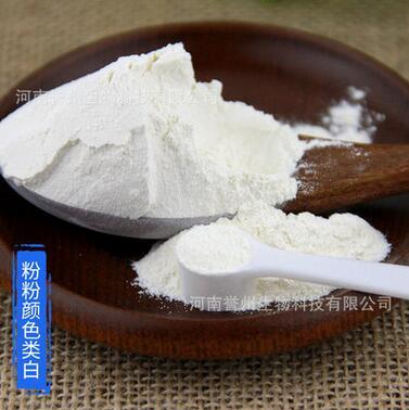 硫酸软骨素粉50克90%含量保护关节 氨糖搭档