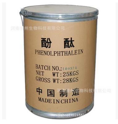 供应酚酞 含量99% 正品保证