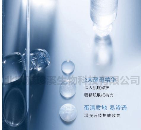 小黑瓶精华肌底液30mlOEM 面部修护补水保湿滋润淡细纹代加工贴牌