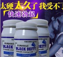 成人男性保健品男用延时口服速效持久助勃起增大增粗美国黑神