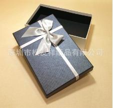 厂家定做保健品 药品外包装盒 高档小礼品盒 长方形礼物包装盒
