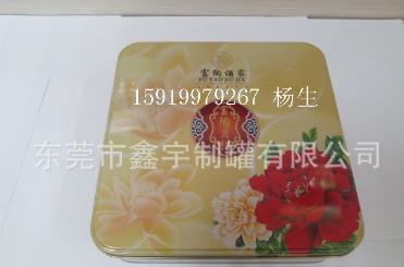 奶油饼干铁罐 食品罐头 美的食品铁制品 花生米包装盒