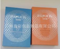 厂家定制银卡纸盒面膜包装盒彩印化妆品包装纸盒印刷磨砂工艺定做
