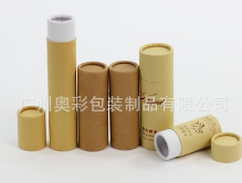 厂家定做牛皮纸罐茶叶圆筒盒定制化妆品包装纸筒食品纸罐可印刷