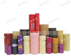 定做高档纸罐彩印logo食品圆纸筒T恤礼盒茶叶纸罐精油化妆品盒