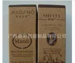 牛皮纸盒产品包装纸盒精油盒印刷化妆品折叠纸盒食品盒厂家定做