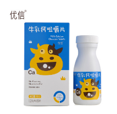 优信牛乳钙咀嚼片 儿童钙片青少年中老人钙奶片 代加工贴牌批发