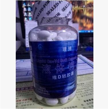 批发正品钙片中老年健 液体钙软胶囊维d钙 提高免疫力200粒