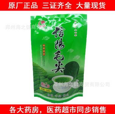 宇兴茶叶芽多毫显 信阳毛尖 雨前香浓 袋装100g 2016年新绿茶