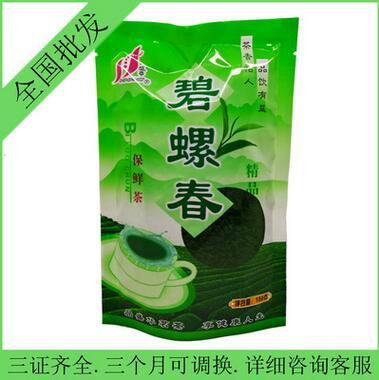 厂家直销 单芽 碧螺春茶叶苏州洞庭明前2017年新绿茶