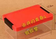 阿胶糕包装盒 阿胶糕空盒子 阿胶糕塑料盒阿胶膏包装盒 固元膏包