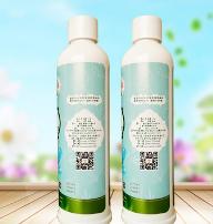 正品婴幼儿板蓝根抑菌保健液 宝宝洗澡浴液纯中草药原料安全健康