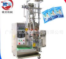 广州铭文厂家供应袋装面霜液体包装机/全自动立式液体包装机