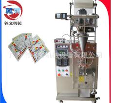 广州厂家供应全自动颗粒背封包装机/条形小丸冲剂颗粒包装机