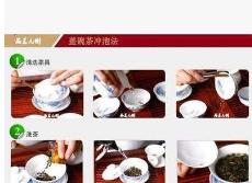 富硒辣木茶 藤茶 黄金牛蒡茶 酒店宾馆 茶 厂家直发 一件代发