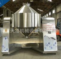 厂家供应双锥混合机 双锥系列强制搅拌式混合机