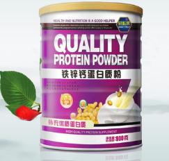 中老年优质蛋白质粉 补钙口服儿童蛋白粉